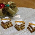 Canapés de Navidad: Milhojas «sardillón»